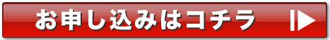 朝日新聞申込